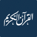 Download ختمة khatmah – ورد القرآن 2.1.1 APK For Android