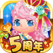 Download 未来家系図 つぐme 2.32.1 APK For Android