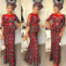 Download Latest Ankara Skirt and Blouse 5.4.1 APK For Android