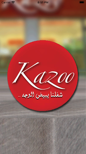 Download KazooAndMore | كازو آند مور 14.8 APK For Android