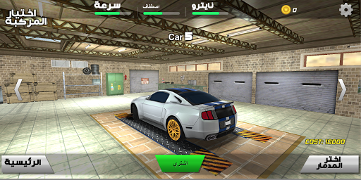 Download الهدف 1.0 APK For Android