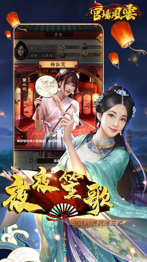 Download 스핀롤-롤러볼, 스피너, 타워런 1.0.1 APK For Android