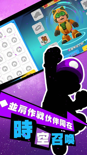 Download 乱斗乐园 1.5.100 APK For Android
