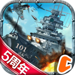 Download 戦艦帝国-228艘の実在戦艦を集めろ 2.1.29 APK For Android