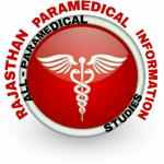Download Paramedical Study 1.17 APK For Android