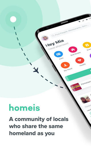 Download Homeis 3.50.2 APK For Android