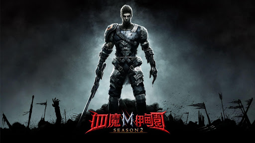 Download 血魔伊甸園M 1.15.3 APK For Android