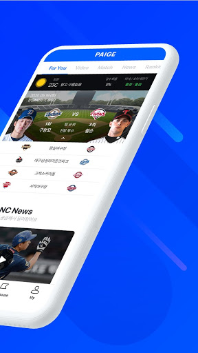 Download PAIGE - Baseball app for KBO 3.3.6 APK For Android