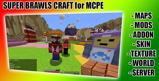 Download Super Brawl :Stars Maps for :Minecraft PE 2.0 APK For Android