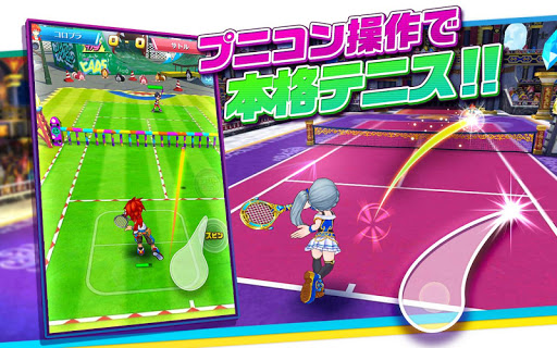 Download 白猫テニス 2.0.19 APK For Android