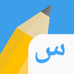 Write It! Arabic 3.1.8 APK For Android