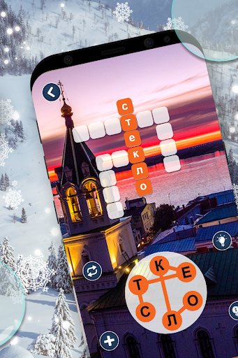 Download Mystery Words: Train your Brain 1.1 APK For Android