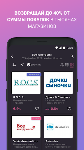 Download Switips 2.0 v2.0.389-release APK For Android