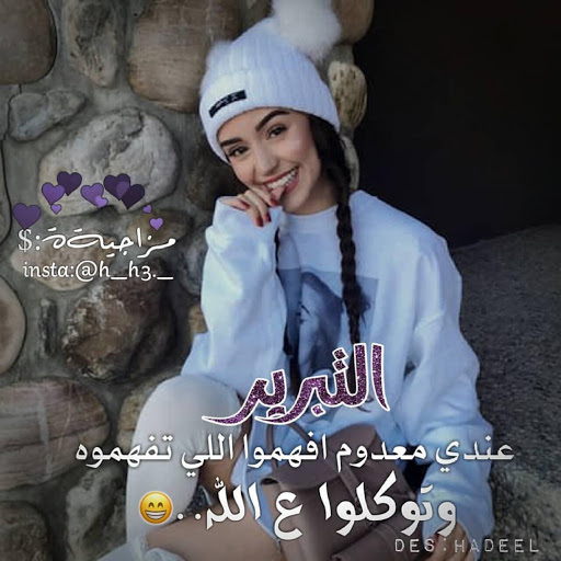 Download صور بنات حلوين كيوت 2021 1.0.0 APK For Android