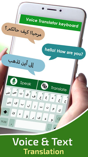 Download Arabic Voice Translator Keyboard - Major Languages 1.2 APK For Android