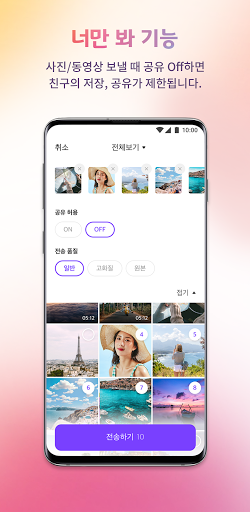 Download Bemily 1.0.1 APK For Android