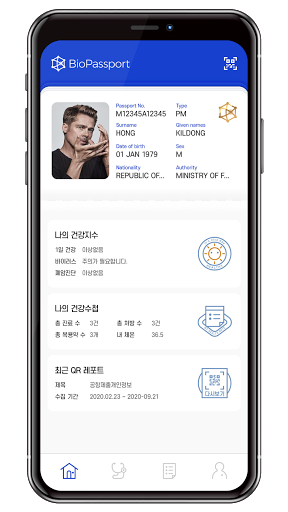 Download BioPassport 1.0.3 APK For Android