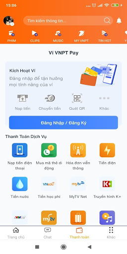 Download DigiLife 8.0.6 APK For Android