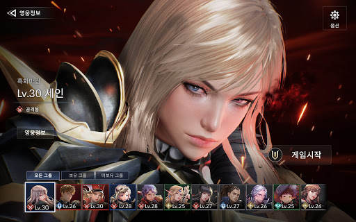 Download 세븐나이츠2 1.22.09 APK For Android