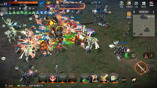 Download R2M 1.1.9 APK For Android