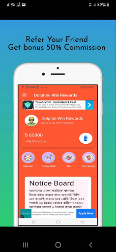 Download Dolphin-Win Rewards Your interest 12.1 APK For Android
