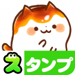 Download Fame Stickers 3.1.27 APK For Android