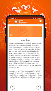 Download Kundli by Astrobix 1.4 APK For Android
