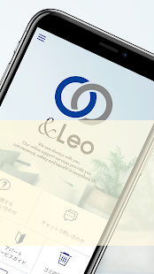 Download &Leo 4.5.21 APK For Android
