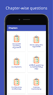 Download SCERT Textbook Plus - Rank maker for Kerala PSC 1.6.1 APK For Android