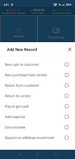 Download Sales Book 1.7.8 APK For Android