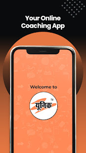 Download Unique Gyan 1.3 APK For Android