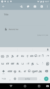 Download Indic Keyboard Gesture Typing 4.0 and up Apk for android