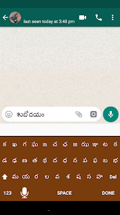 Download Telugu voice keyboard – Telugu voice typing 2.43 Apk for android